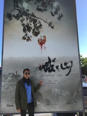 busan-affiche-errera